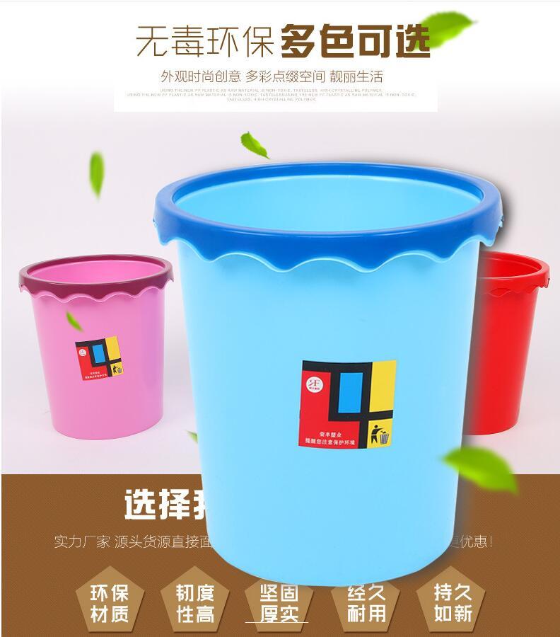 创意花边压圈垃圾桶时尚办公家用塑料垃圾桶大号小号